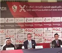 عمرو الجنايني: فضل قاد اتفاق السوبر بسهولة مع الأشقاء الإماراتيين