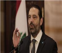 الحريري يستنكر أحداث شغب «الحمراء» بلبنان ويصفها بالهجمة معروفة الأهداف
