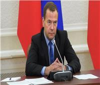 رئيس الوزراء الروسي ميدفيديف يعلن استقالة الحكومة