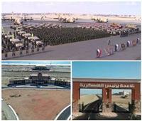 «برنيس» العسكرية| خبراء: قاعدة لتأمين باب المندب وصد مخاطر تهدد «التنمية»