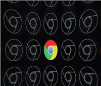قريبًا.. «جوجل» توقف دعم تطبيقات «كروم»