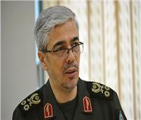 رئيس الأركان الإيراني: خروج أمريكا من المنطقة سيقضي على النزاعات