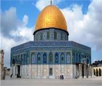 الخارجية الفلسطينية تدين اقتحام قوات الاحتلال الإسرائيلي للمسجد الأقصى