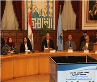 ننشر تفاصيل اجتماع محافظ القاهرة مع شباب العاصمة