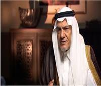 رئيس المخابرات السعودية السابق: مقتل سليماني لن يوقف إيران