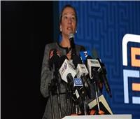 وزيرة البيئة تشارك في المؤتمر الأول للاستدامة بالأقصر