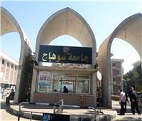 ربيع ياسين يشارك جامعة سوهاج في إطلاق تميمة أسبوع الجامعات المصرية