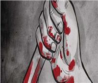 أنهى حياتها بـ«كوريك» وغسلها وكفنها.. «فكهاني» يقتل زوجته في قنا