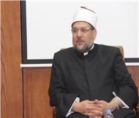 كمال أبو سيف مديرًا لأوقاف البحر الأحمر
