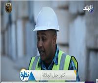 مدير إنتاج بمصنع جبل الجلالة للرخام: 70 ألف متر حجم الإنتاج شهريا