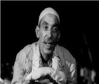 في ذكرى وفاة الشيخ مبروك.. حسن البارودي ترك «الترجمة» للالتحاق بالفن
