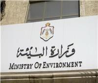 تحت شعار «التحول للأخضر» وزارة البيئة تطلق الاحتفال بيوم البيئة الوطني