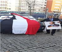 صور| الجالية المصرية بألمانيا تستعد لاستقبال الرئيس السيسي