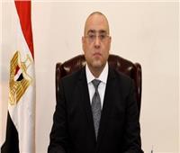 الجزار يفتتح مشروع النقل الخارجي بمدينة بدر لـ«السلام النموذجي وأحمد حلمي»