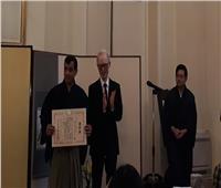 سفير اليابان بالقاهرة يكرم مواطن مصري ويمنحه شهادة تقدير