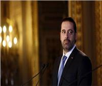 الحريري: بيروت لن تكون ساحة للمرتزقة والسياسات المتعمدة لضرب سلمية الاحتجاجات