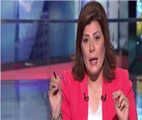 فيديو| أماني الخياط تفضح «الإخوان»: فين الـ12 مليار دولار؟
