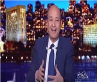 فيديو| «بيسرب لنفسه».. تعليق ناري من عمرو أديب على فضائح الهارب محمد علي للإخوان