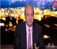 فيديو| عمرو أديب: الأتراك عايزين يتحاورا مع مصر على هامش مؤتمر برلين