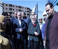 وزيرة الصحة تشيد بمعدلات التنفيذ في وحدة صحة «الشيخ موسى» بالأقصر