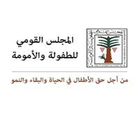 ناصر مسلم: القانون المصري به مواد تحافظ على حقوق الطفل