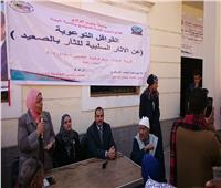 جامعة جنوب الوادي تنظم ندوة ثقافية بقرية الدهسة بفرشوط