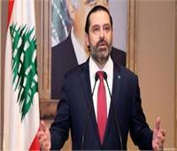 الحريري يدعو إلى سرعة تشكيل الحكومة والبدء في الحلول السياسية والاقتصادية