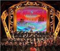 حفلان لأوركسترا «هيلونغاينج السيمفوني الصيني» بأوبرا الإسكندرية ومسرح الجمهورية