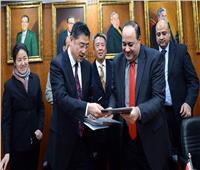 صور| مذكرة تفاهم بين «أخبار اليوم» و«جريدة النور الصينية» للتعاون الإعلامي