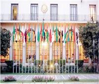 الجامعة العربية تبحث القيود الفنية لمنطقة التجارة الحرة العربية