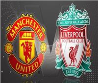 بث مباشر| مباراة ليفربول ومانشستر يونايتد في الدوري الإنجليزي
