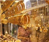 أسعار الذهب بالسوق المحلية تتراجع.. والعيار يفقد 8 جنيهات
