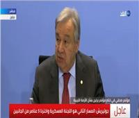 الأمم المتحدة تعلن عن اجتماع بعد أسبوعين لمتابعة جهود إرساء السلام في ليبيا