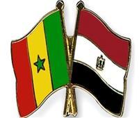 بعد اختيارها ضيف شرف معرض الكتاب.. تعرف على العلاقات الثقافية بين مصر والسنغال