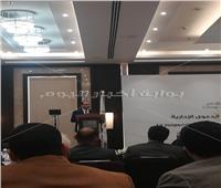 رئيس محكمة إدارية بالسودان: وقف تنفيذ القرار ينظر فيه بشكل مستعجل