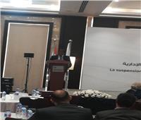 رئيس محكمة بتونس: القرار الإداري له شرعية لحماية الحقوق