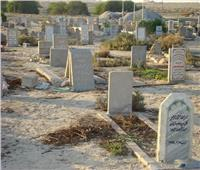ما حكم «حكم بناء المقابر على طابقين»؟.. «الأزهر» يجيب