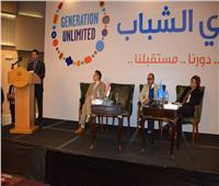 وزير الشباب والرياضة يطلق برنامج «تحدى الشباب 2020»