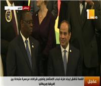 وصول الرئيس السيسي لمقر انعقاد القمة البريطانية الإفريقية للاستثمار 2020