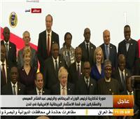 صور تذكارية للرئيس السيسي والقادة المشاركين في القمة البريطانية الإفريقية للاستثمار