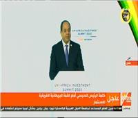 بث مباشر| كلمة الرئيس السيسي بالقمة البريطانية الأفريقية للاستثمار