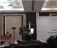 قاضي عراقي: التشريعات تبنت وقف تنفيذ الدعاوى الإدارية بشرط الجدية