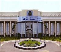 قبل عيد الشرطة..الداخلية تعالج 154 مواطنا وتصرف لهم الأدوية بالمجان