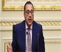رئيس الوزراء: القيادة السياسية حريصة على النهوض بمعدلات التنمية بالصعيد