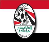 «تضارب المصالح».. بند يهدد 3 فئات من الترشح لانتخابات اتحاد الكرة المُقبلة