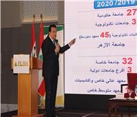 وزير التعليم العالي: نعمل في 39 مشروعًا قوميا