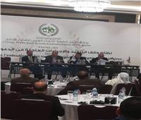 رئيس محكمة القضاء الإداري بالمغرب: قرار وقف تنفيذ القرارات الإدارية له حجية نسبية