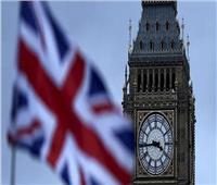بريطانيا تدعم رائدات الأعمال بإفريقيا للوصول للأسواق الدولية