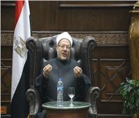 خلال لقائه وفد «واعظات ليبيا».. مفتي الجمهورية يحذر من مخاطر الأفكار المتطرفة