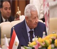 المجلس الأعلى لتنظيم الإعلام يرفض قرار غلق جريدة التحرير